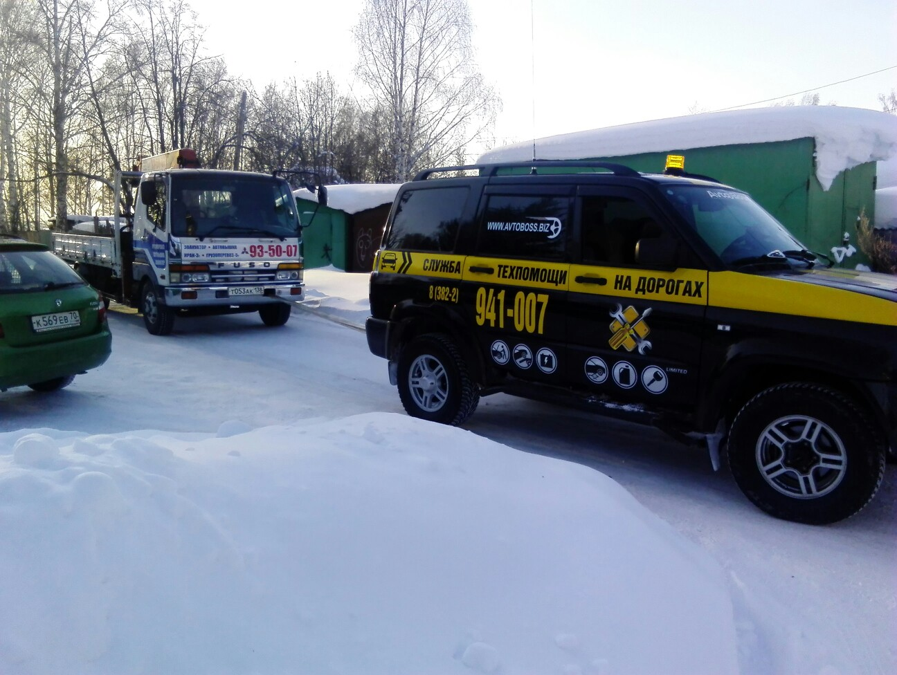 Служба ТехПомощь на дорогах 941-007 в г.Томске AvtoBoss